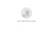 特斯拉上海超级工厂正式启动Model3整车出口业务