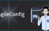 .NET 开源配置组件 AgileConfig 初体验