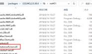 探究:nuget工具对不再使用的dll文件的处理策略