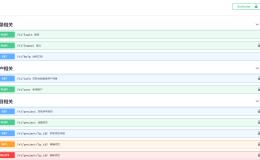 "FastAPI项目实战:""异步""接口测试""平台"""