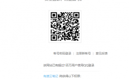 Spring Cloud实战 | 第六篇:Spring Cloud Gateway+Spring Security OAuth2+JWT实现微服务统一认证授权