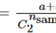 Alink漫谈(二十二) :源码分析之聚类评估