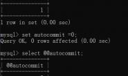 深入理解MySql中Innodb引擎和MyIsam引擎的区别
