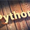 掌握了这些顶级Python库,你就是大神!