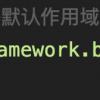 别再找了,这就是全网最全的SpringBean的作用域管理!