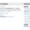 【MindSpore】Docker上成功使用MindSpore1.0.0的GPU版本
