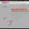 解决 SecureCRT 和 SecureFX 中文乱码