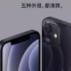 聊聊新发布的iphone12