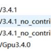 OpenCV开发笔记(七十):红胖子带你傻瓜式编译VS2017x64版本的openCV4