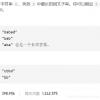 【LeetCode练习】[中等]5. 最长回文子串