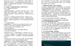 饱了!Java面试合集(Java基础+Spring+Redis+多线程+算法+JVM+MySQL)等十二个版块!