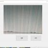 Qt调用电脑摄像头写一个相机小程序