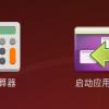 UBUNTU18.04下的PX4固件的编译环境搭建,避开多数坑点