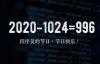 基于TCP协议网络socket编程(java实现C/S通信)