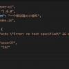 vue制作一个toast组件npm包