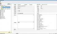 网络设备自动巡检工具(三)——登录设备方式的思考【2020-10-28】