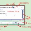 基于Java的Socket类Tcp网络编程实现实时聊天互动程序(一):QQ聊天界面的搭建