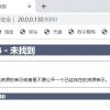 虚拟化之Docker(二)——部署tomcat