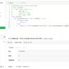 (每日一题!)LeetCode:222. 完全二叉树的节点个数。————中等难度