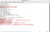 DHCP、PXE、DNS和NFS综合小项目(详细到爆炸!)