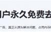 【最实用的chrome插件】CSDN 浏览器插件:CSDN 开发者助手 – 内测用户永久免费去广告!(测评手册)