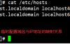Apache 配置与应用