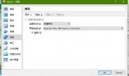 VirtualBox配置同时支持上网和本地访问