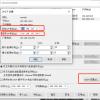 Linux系统网卡配置详细教程!