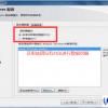 使用Visual Studio SSDT+SQL Server 进行数据挖掘-决策树篇