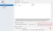 SpringBoot的配置【配置文件、加载顺序、配置原理】(超详细)