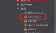 【无门槛入门】从0开始使用html整合markdown开发,绝对肝货