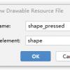 Android Studio 中Button被按下后颜色变化并保持,等待下一次按下颜色翻转