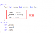 C++   初始化列表,explicit关键字,static成员,友元(友元函数,友元类),内部类