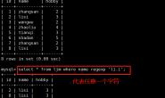 Mysql数据库(八)——mysql高阶语句(中)