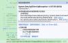 机房重构错误—-必须声明标量变量和SQLHelper的使用
