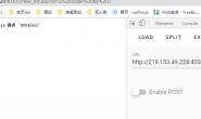 web安全sql注入Sql_Server数据库&AWD思路
