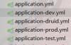 springboot使用yml文件如何多环境(dev、test、prod)配置