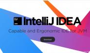 IDEA 2021首个大版本发布,Java开发者感动哭了(附新亮点演示)