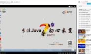我大学大三用一个月时间学完就找到实习的一套Java教程