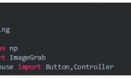 大佬教你用 Python 手把手实现远程控制桌面
