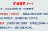 山东大学软件学院计算机组成原理课程设计整机实验(2)