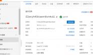 阿里云服务器搭建多个Web站点–用不同的端口(CentOS 7)