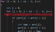 爆肝!回调函数的实用案例,建议收藏~(计算器改良,qsort快排函数应用实例,冒泡函数核心理解,模拟qsort函数)