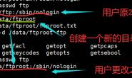 LINUX基础常用命令(持续更新中,建议收藏)