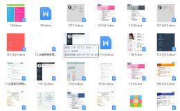 985本科毕业,3年半Android经验面试大厂汇总(阿里、腾讯、爱奇艺均已offer)