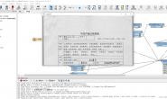 强大的ETL工具fme和python结合实现不动产登记确权项目入库扫描件自动分类归档