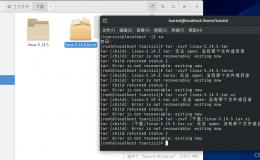Linux内核编译部分问题及解决方法