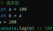 js面试题–变量类型和计算