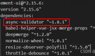 ❤️Vue混入(mixin)项目实战: ElementUI Form表单扩展自定义校验规则类型 (包含源码解读、详细代码)❤️