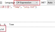 .NET程序员的操练场—LINQPad